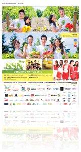 MingPao Sunday Magazine