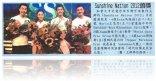 World Journal Aug 26